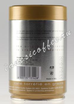 Кофе Danesi (Данези) в зернах Gold 250 г